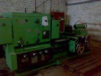 Универсальный токарный станок RYAZAN 1M983