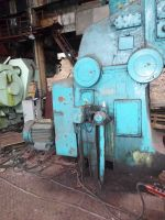Single Frame Forging Hammer Stanko M4140A (1000kg) 1985-Photo 2