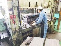 Prensa tipo H 0944 AIDA JAPAN PDW-20 2002-Foto 8