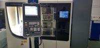 CNC数控立式加工中心 DMG MORI ULTRASONIC 10 2016-照片 3