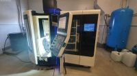 CNC数控立式加工中心 DMG MORI ULTRASONIC 10 2016-照片 6