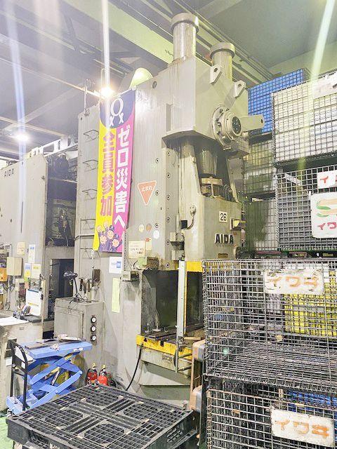 Prensa excéntrica 0961 AIDA JAPAN PC-20(2) 2003
