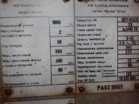 Пресс с Н-образной рамой PASZ PASZ-160/2 1980-Фото 2