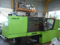 Plastics Injection Molding Machine ENGEL VC500/120 TECH