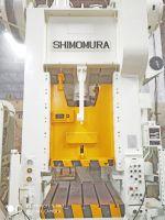 Eccentric Press 0877 SHIMOMURA JAPAN SCP-200-10 2001-Photo 6