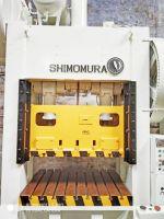 Eccentric Press 0941 SHIMOMURA JAPAN 200 2001-Photo 4