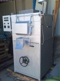 Hardening Furnace WMW KS 520/14 1987-Photo 2