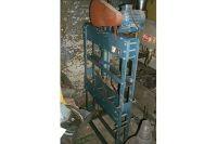 H Frame Hydraulic Press FOG MS 14