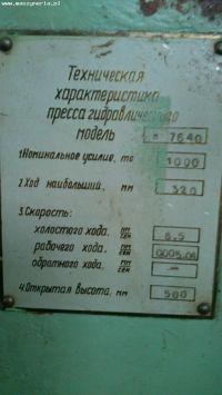 Maszyna wytrzymałościowa STANKOIMPORT P 7640 1990-Zdjęcie 6