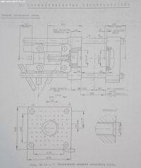 Kunststof spuitgietmachine Ponar-Żywiec FORMOPLAST 395/165 1992-Foto 11