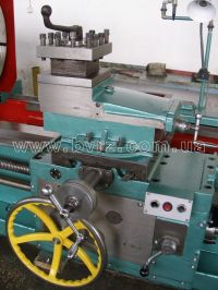 Universal Lathe STANKOIMPORT 165 1996-Photo 4