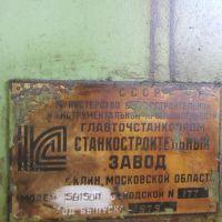 Dentatrice a coltello STANKOIMPORT 5 В 150 П 1988-Foto 2