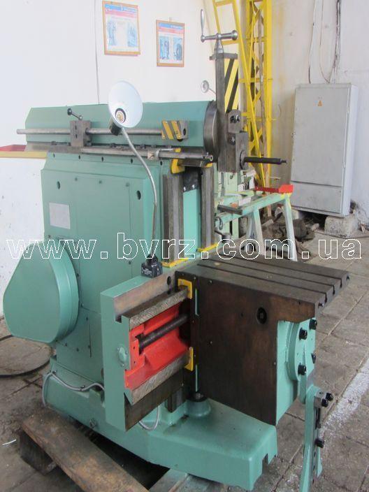 Shaping Machine STANKOIMPORT 7307 ГТ 1991