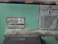 Shaping Machine STANKOIMPORT 7 Е 35 1984-Photo 2