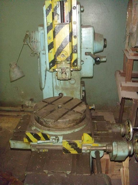 Vertical Slotting Machine STANKOIMPORT 7 А 412 1973
