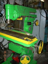 Universal Milling Machine STANKOIMPORT СФ-676