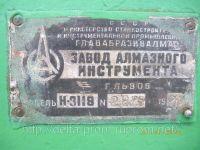 Mechanické tabulové nůžky STANKOIMPORT Н-3118 1971-Fotografie 4