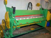 Folding Machines for sheet metal STANKOIMPORT ЛГМ 5х2000