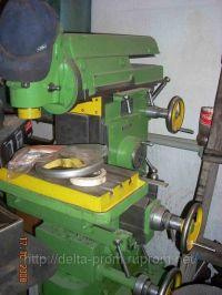 Vertical Milling Machine STANKOIMPORT 675