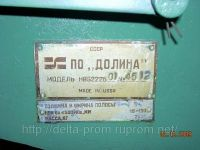 Пресс-ножницы комбинированные DOLINA НВ-5222 Б 1991-Фото 4