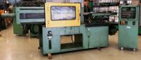 Plastics Injection Molding Machine ARBURG 320 - 210 - 750
