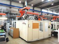 Plastics Injection Molding Machine HUSKY Q 1350 RS 115/95 2008-Photo 2